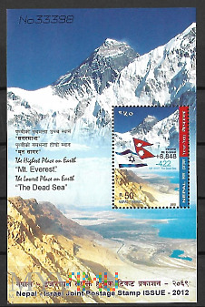 Mt.Everest -The Dead Sea