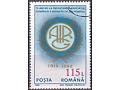 Zobacz kolekcję Znaczki pocztowe - Rumunia, România