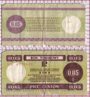 bon towarowy-PRL- 5 centów
