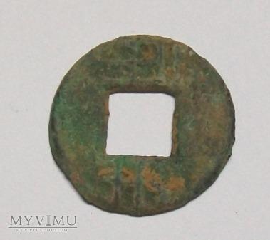 Chiny- Dynastia Han Ban Liang ( III wiek p.n.e.)