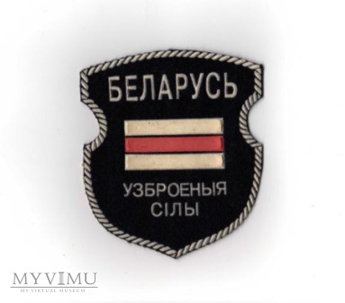 Siły Zbrojne Republiki Białorusi