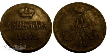 dienieżka 1861 BM