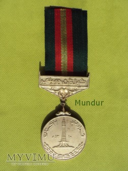 Medal Pakistański GOLDEN JUBILEE MEDAL 1990
