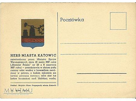 Pocztówka z herbem Katowic
