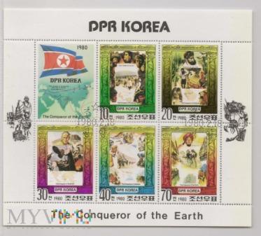 Duże zdjęcie Korea Północna