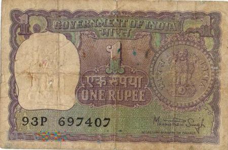 INDIE 1 RUPIA 1980