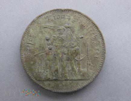 Medal z zawodów sportowych Ratibor 1896