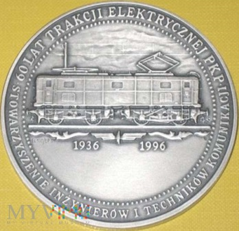 Medal rocznicy 60 lat trakcji elektrycznej