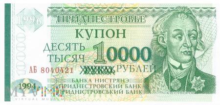 Mołdawia (Naddniestrze) - 10 000 rubli (1996)