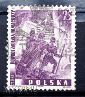 PL 330-1938
