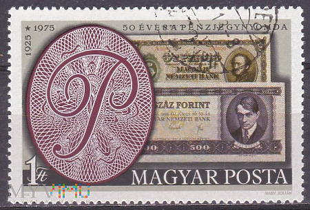 50th anniversary of Hungarian Banknote Co.