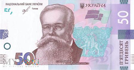 Duże zdjęcie Ukraina - 50 hrywien (2019)