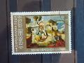 Bułgaria znaczki różne.