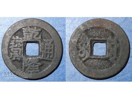 Moneta keszowa 1736-1795