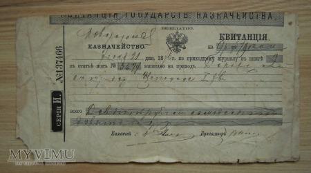 carski kwit urzędu skarbowego, rok 1876