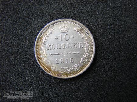 10 kopiejek 1915