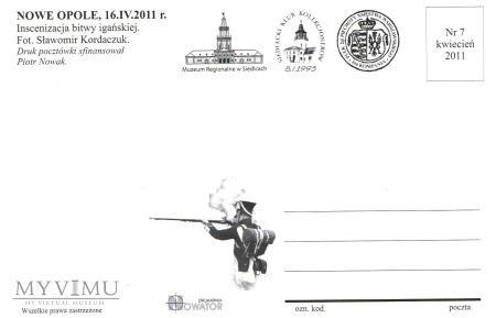 Iganie - 180 rocznica - pocztówka 7