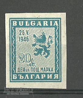 България 1946