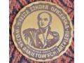 Medal WSOWRiA w Toruniu