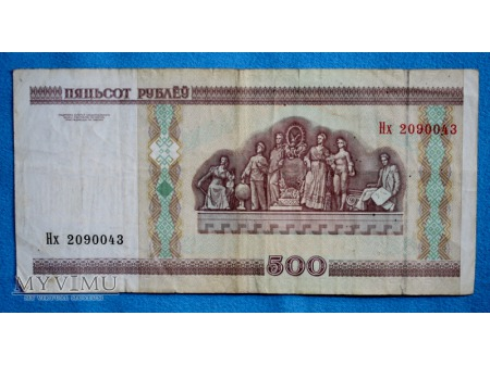 500 Rubli Białoruskich