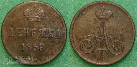 Rosja, 1 Dienieżka 1859