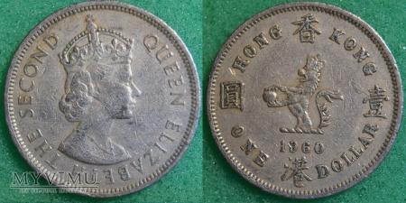 Hong Kong, 1 dolar 1960