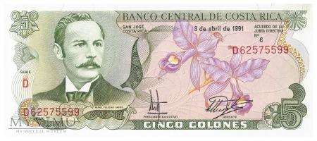 Kostaryka - 5 colonów (1991)