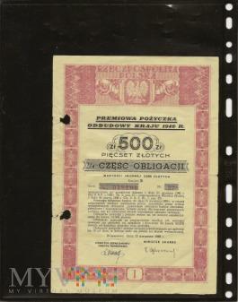 Premiowa Pożyczka Odbudowy Kraju 1946 r.