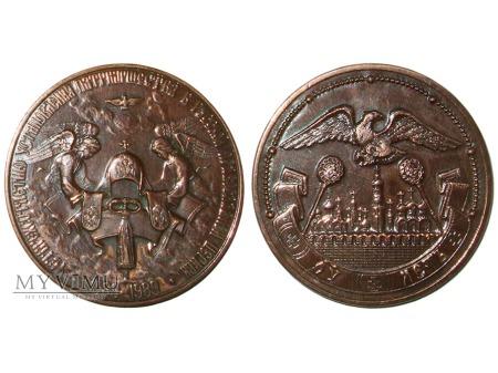 400-lecie patriarchatu w Rosji medal brązowy 1989
