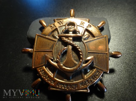 Centrum Operacji Morskich - brązowiona