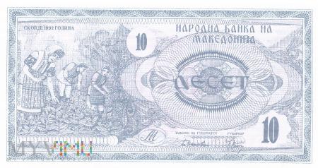 Macedonia - 10 denarów (1992)