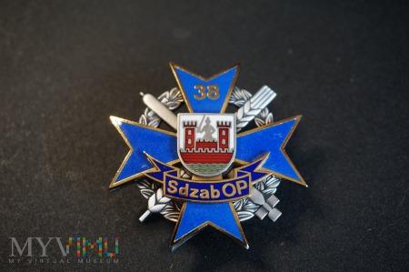 Duże zdjęcie 38 Sochaczewski Dywizjon Zabezpieczenia PO Nr: 104