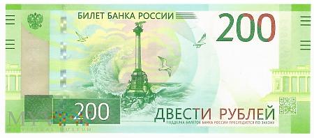 Rosja - 200 rubli (2017)