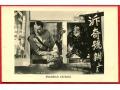 Marlene Dietrich Verlag ROSS 136/1