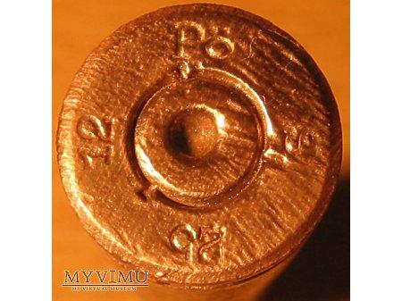 Mauser 1912 - Po.S.25.12