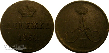 dienieżka 1860 -BM