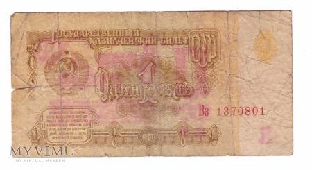 Rosja, 1 rubel 1961r