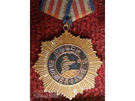 Battle hero Medal