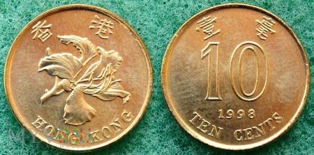 Hong Kong, 10 CENTS 1998
