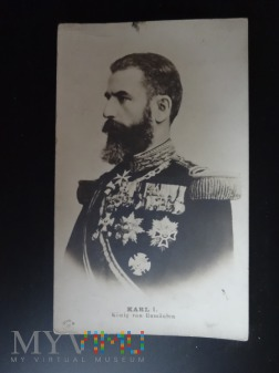 Król Rumuni