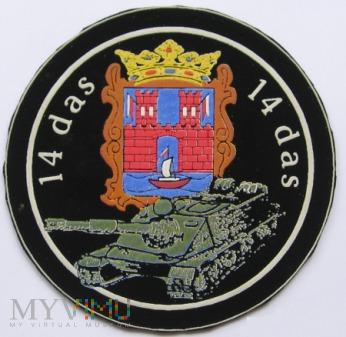 14 Dywizjon Artylerii Samobieżnej. Jarosław.