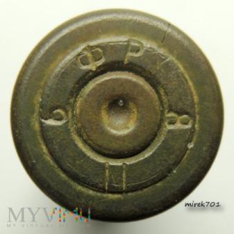 Łuska 10,75x58 R Berdan