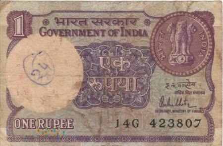 INDIE 1 RUPIA 1981