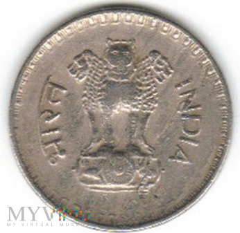 25 PAISE 1982