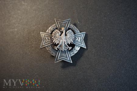 Pamiątkowa Odznaka 33 Pułk Zmechanizowany