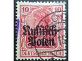 Zobacz kolekcję Znaczki - Okupacja Niemiecka 1914-1918