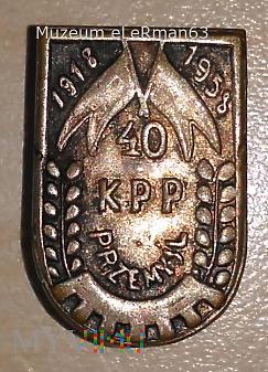 40-lecie powstania KPP 1918-1958 Przemyśl.