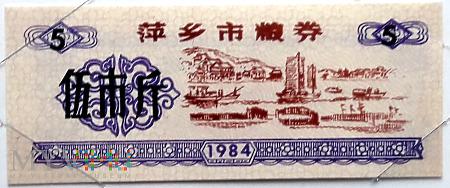 JIANGXI PINGXIANG 5/1984
