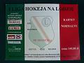 Karnet normalny UHKS Mazowsze 2005/6