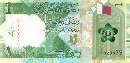 Katar - 1 rial (2020)